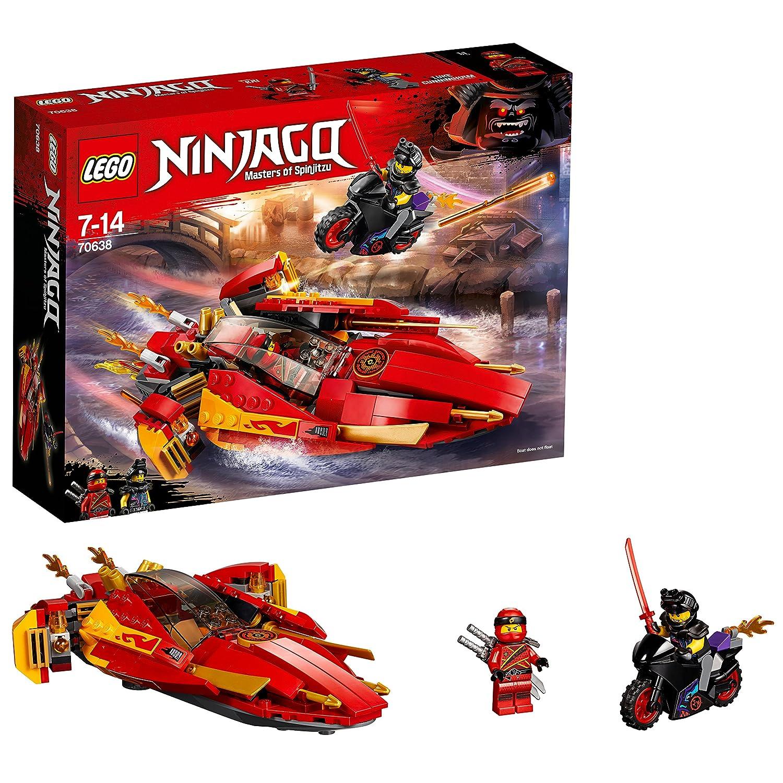 Lego乐高 Ninjago幻影忍者系列 70638卡塔那V11