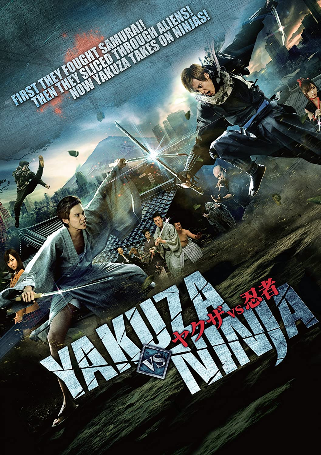 Amazon.com: Yakuza Vs. Ninja: Various, n/a: Movies & TV