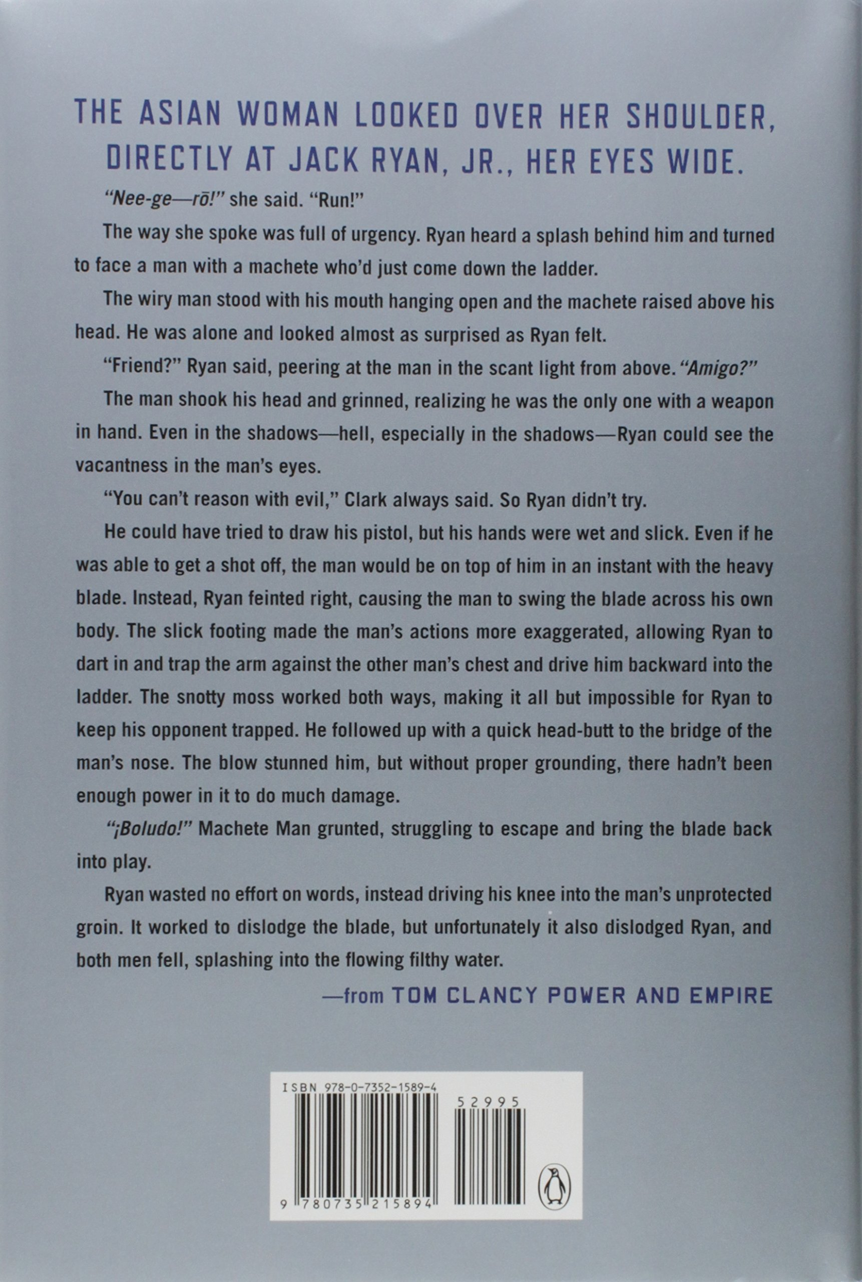 Tom Clancy Power and Empire (A Jack Ryan Novel): Marc Cameron ...