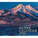 カレンダー2020 ALPINE CALENDAR (ヤマケイカレンダー2020)