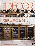 ELLE DECOR (エル・デコ) 2016年 12月号 × 特別セットB