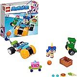 Lego Unikitty! Prince Puppycorn Trike 41452 Playset Toy
