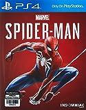 Sony Marvel's Spiderman, PS4
