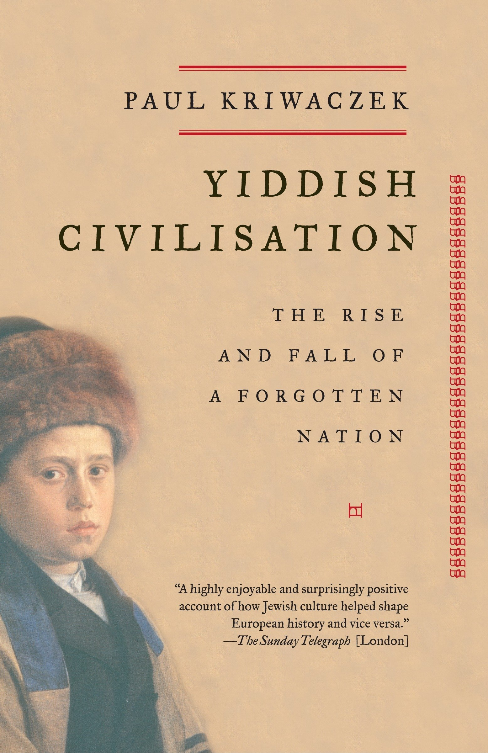 Yiddish Civilisation: The Rise and Fall of a Forgotten Nation Text fb2 book