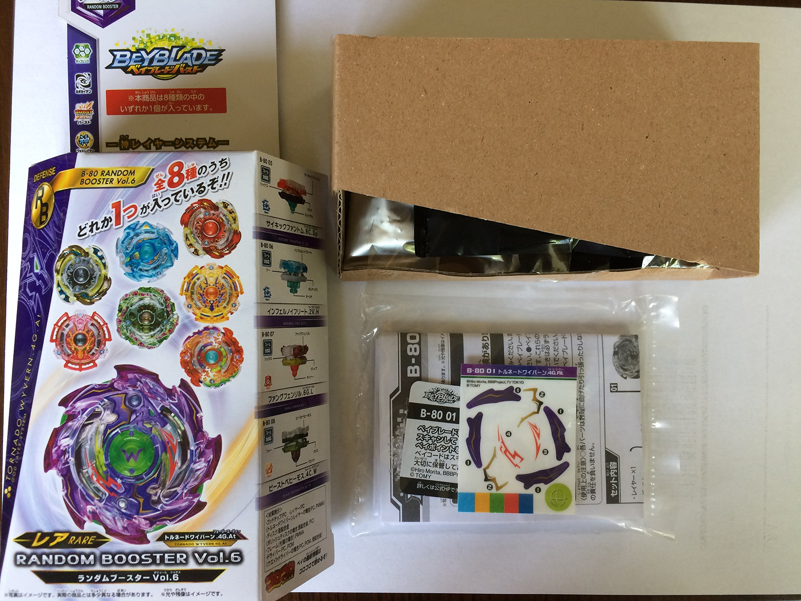 Beyblade Burst B-80 Random Booster Vol.6 01 Tornade Wyvern.4G.At by Takara Tomy