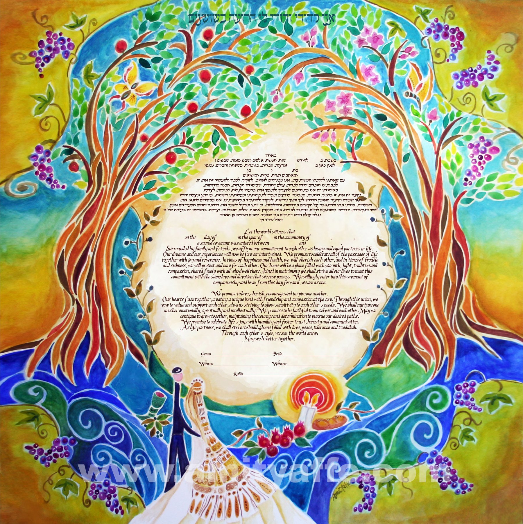 Custom Ketubah - Jewish Wedding Contract - Personalized Ketubah - Jewish Judaica Art - Hebrew English - Blessings by Amit Judaica Art