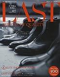 LAST issue 07―男の靴雑誌 靴の「質」をめぐって。 (東京カレンダーMOOKS)