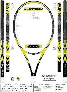 Pro Kennex Raquette de Tennis ki 5 260 Non cordee 2017 12045 t2 (4 1/4)