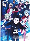 Amazon Price History for:Yuri On Ice Poster