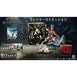 【Amazon.co.jpエビテン限定】アサシン クリード オデッセイ コレクターズエディション - PS4