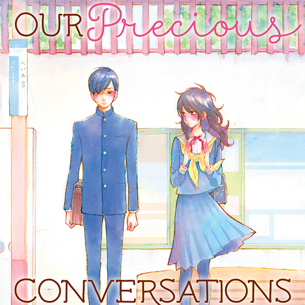 Our Precious Conversations (Issues) (15 Book Series)