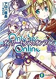 Only Sense Online 5 ―オンリーセンス・オンライン― Only Sense Online ―オンリーセンス・オンライン― (富士見ファンタジア文庫)