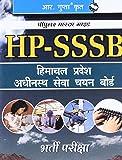 Himachal Pradesh - Subordinate Service Selection Board  (HPSSSB) Exam Guide: Recruitment Exam (Popular Master Guide)