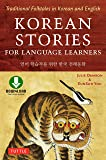 Korean Stories For Language Learners: Traditional