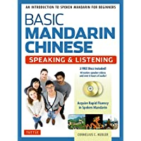 Basic Mandarin Chinese - Speaking & Listening Textbook: An Introduction to Spoken Mandarin for Beginners (DVD and MP3…