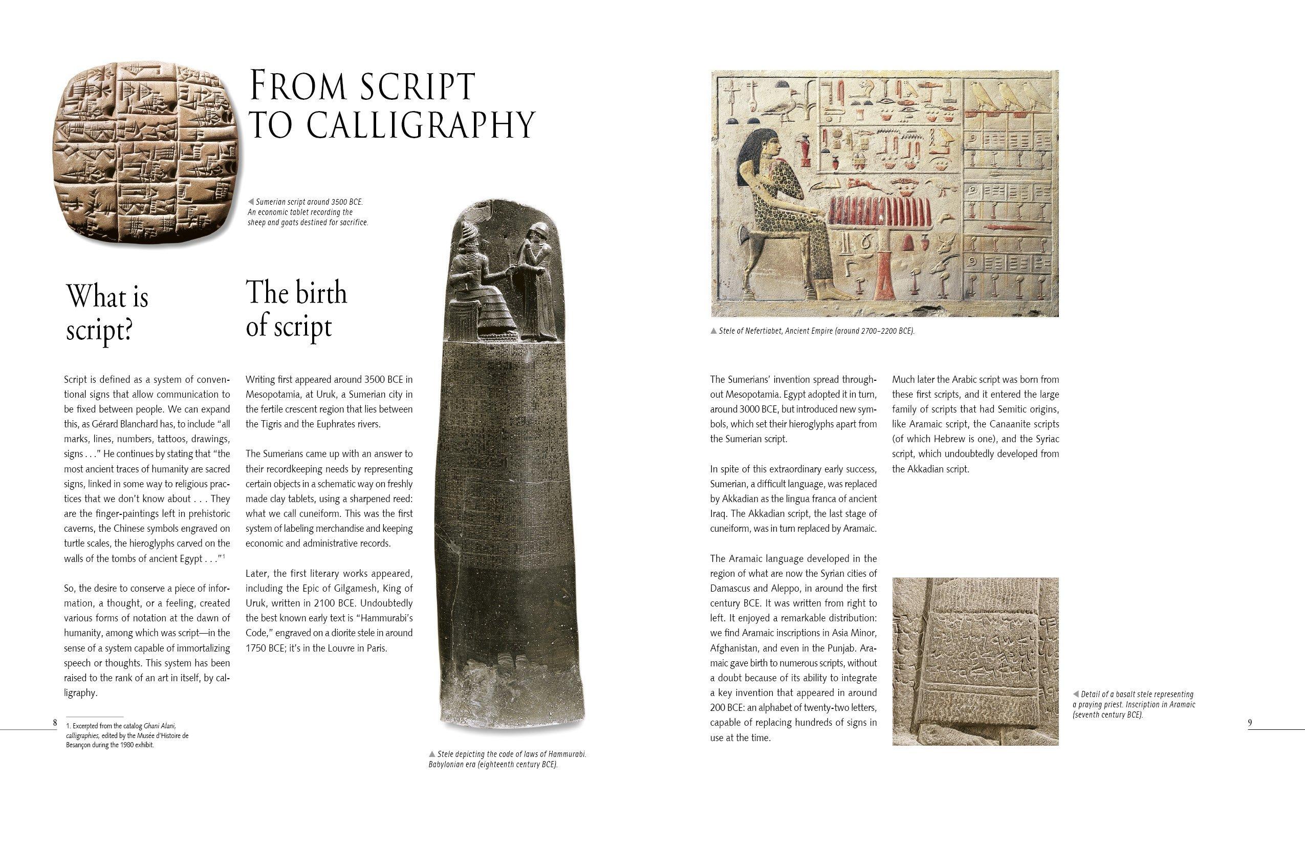 An Introduction to Arabic Calligraphy: Amazon.de: Ghani Alani ...