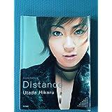 やさしく弾ける 宇多田ヒカル[Distance]ピアノソロアルバム (Piano solo)