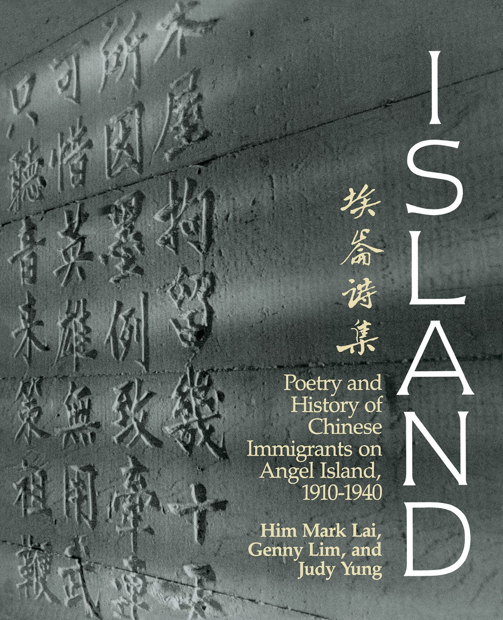 Amazoncom Island Poetry And History Of Chinese Immigrants On
