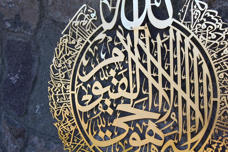Metal Shiny Large Ayatul Kursi, Islamic Wall Art, Islamic Wall Decor, Gift for Muslims, Islamıc Wall Decor (35,4x27,5inches (70x90cm), Shiny Gold)