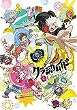 魔力のアリア(TV Size)TVアニメ「クラシカロイド」より