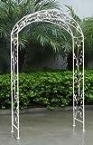 Bentley garden -Arco ornamentale in ferro battuto per giardini- bianco vintage