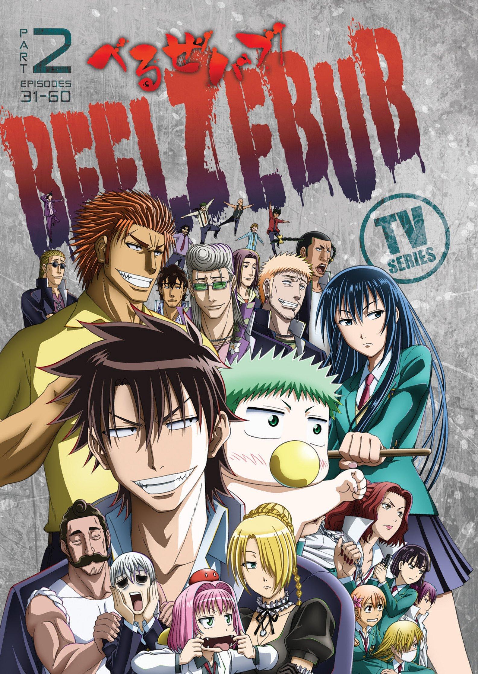 Beelzebub Tv Series Part 2