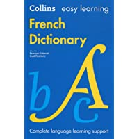 Collins Easy Learning French Dictionary [Eighth Edition]
