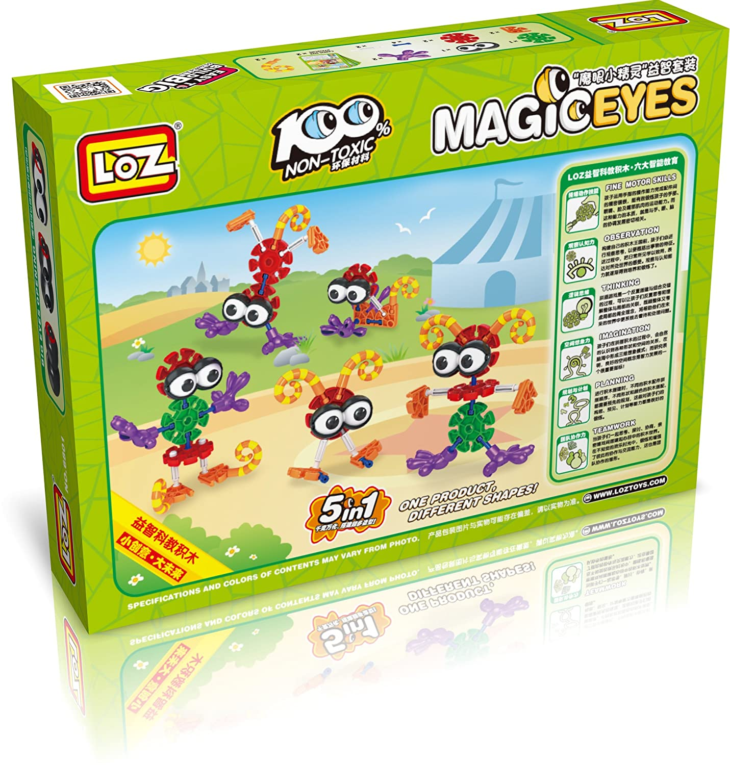 Learning Assembly Cards Included INOVATIVE GAMES B012OIN14M Park Fun Kids Magic Eye 5-In-1 18pcs Set Compare To Kids Knex Building Sets