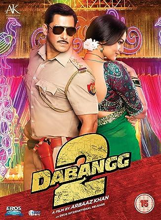 Amazon.com: Dabangg 2: Vinod Khanna, Arbaaz Khan, Deepak Dobriyal, Sonakshi  Sinha, Prakash Raj, Salman Khan, Arbaaz Khan: Movies & TV