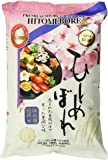 SHIRAKIKU Rice Hitomebore Short Grain, 15 Pound