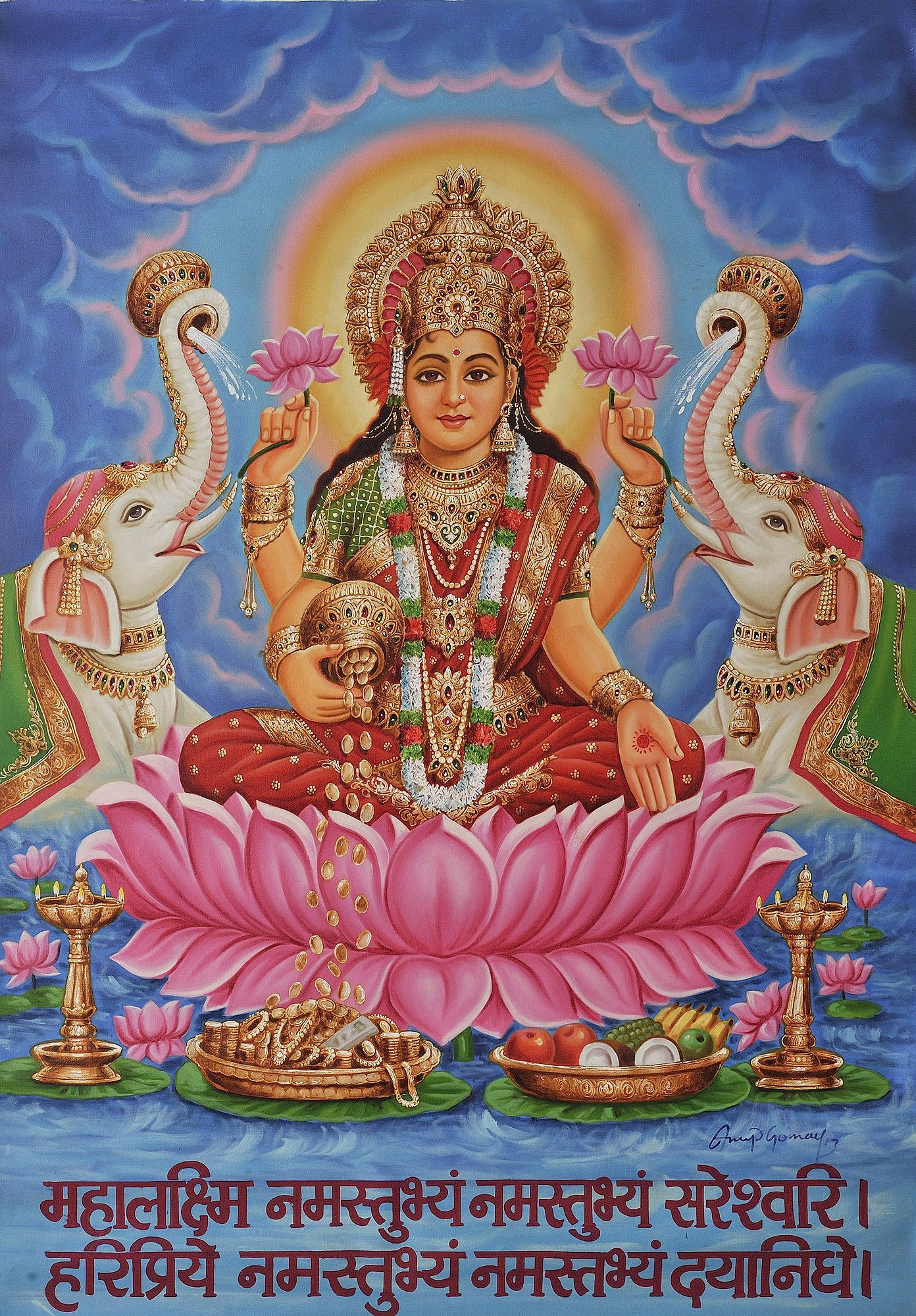 Goddess Lakshmi - Oil on Canvas - Artist: Anup Gomay