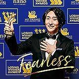 FEARLESS (DVD付)