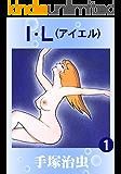 I.L 1