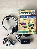 アスキーマイク USBタイプ HS(新) PS2