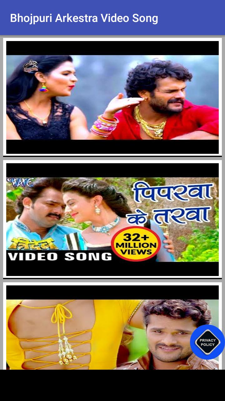 Amazon Com Bhojpuri Arkestra Video Song