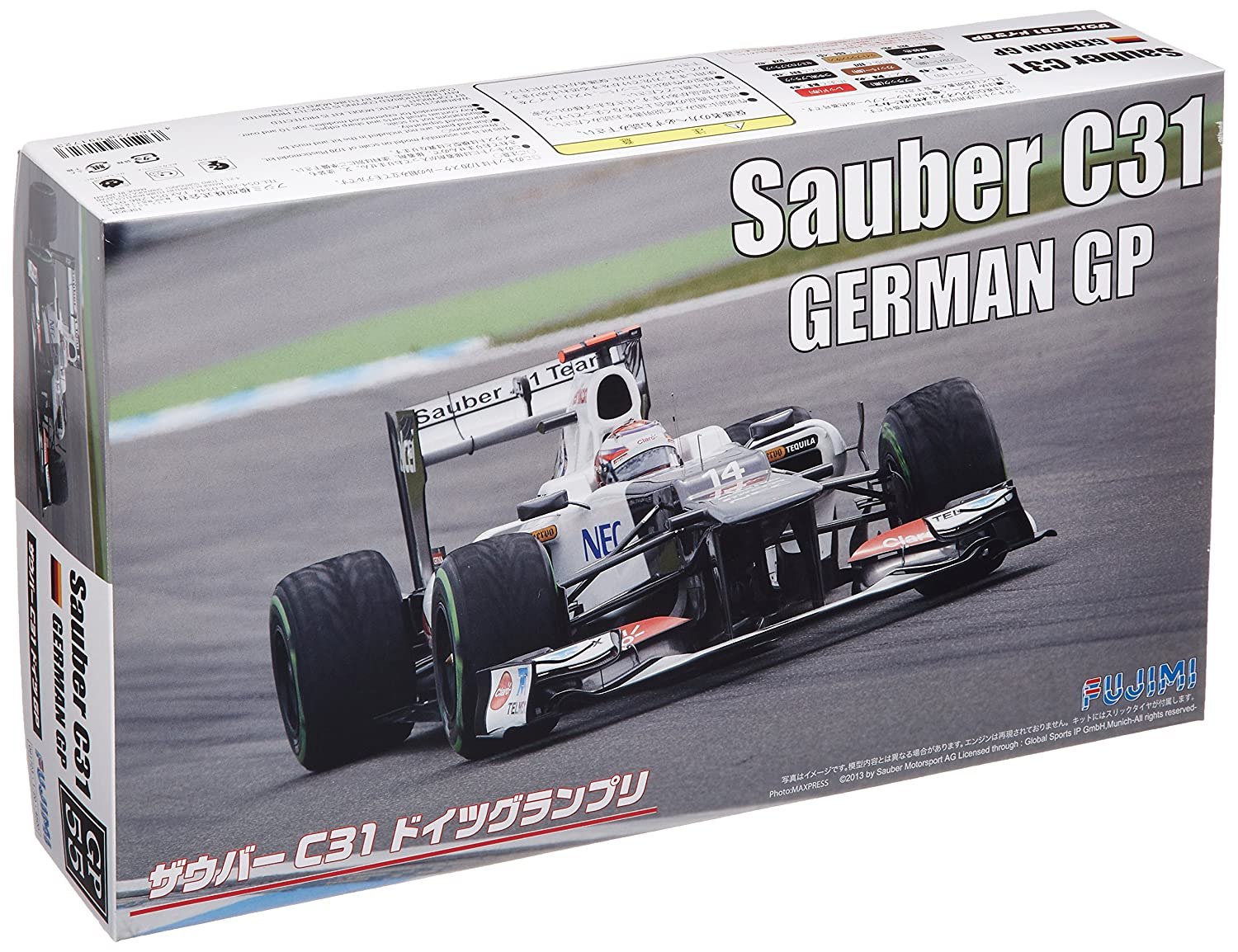 1/20 Grand Prix Series No.55 Sauber C31 German GP (japan import)