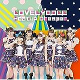 Heatup Dreamer (DVD盤B) (DVD付)