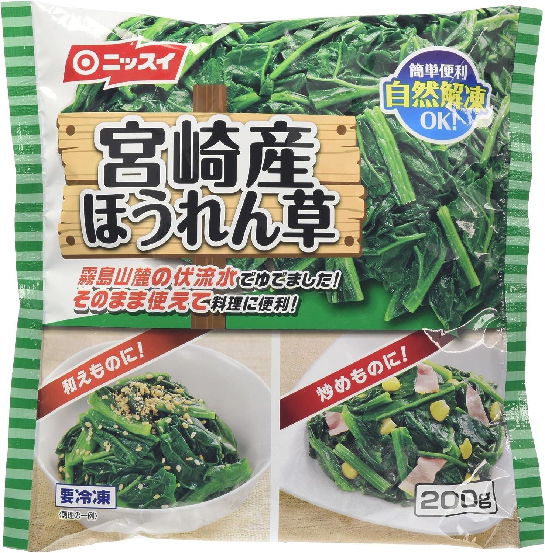 【2021年最新版】野菜の冷凍食品の人気おすすめランキング10選【栄養たっぷりの国産商品も!】