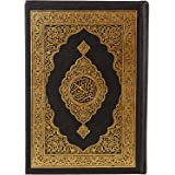 Holy Quran White Paper Two Color - 14 x 20 cm