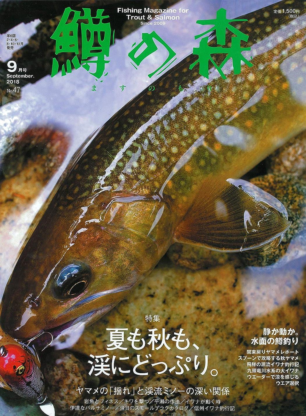 アテンダント鉄トレーダーLure magazine salt[ルアーマガジンソルト]2019年2月号[雑誌]