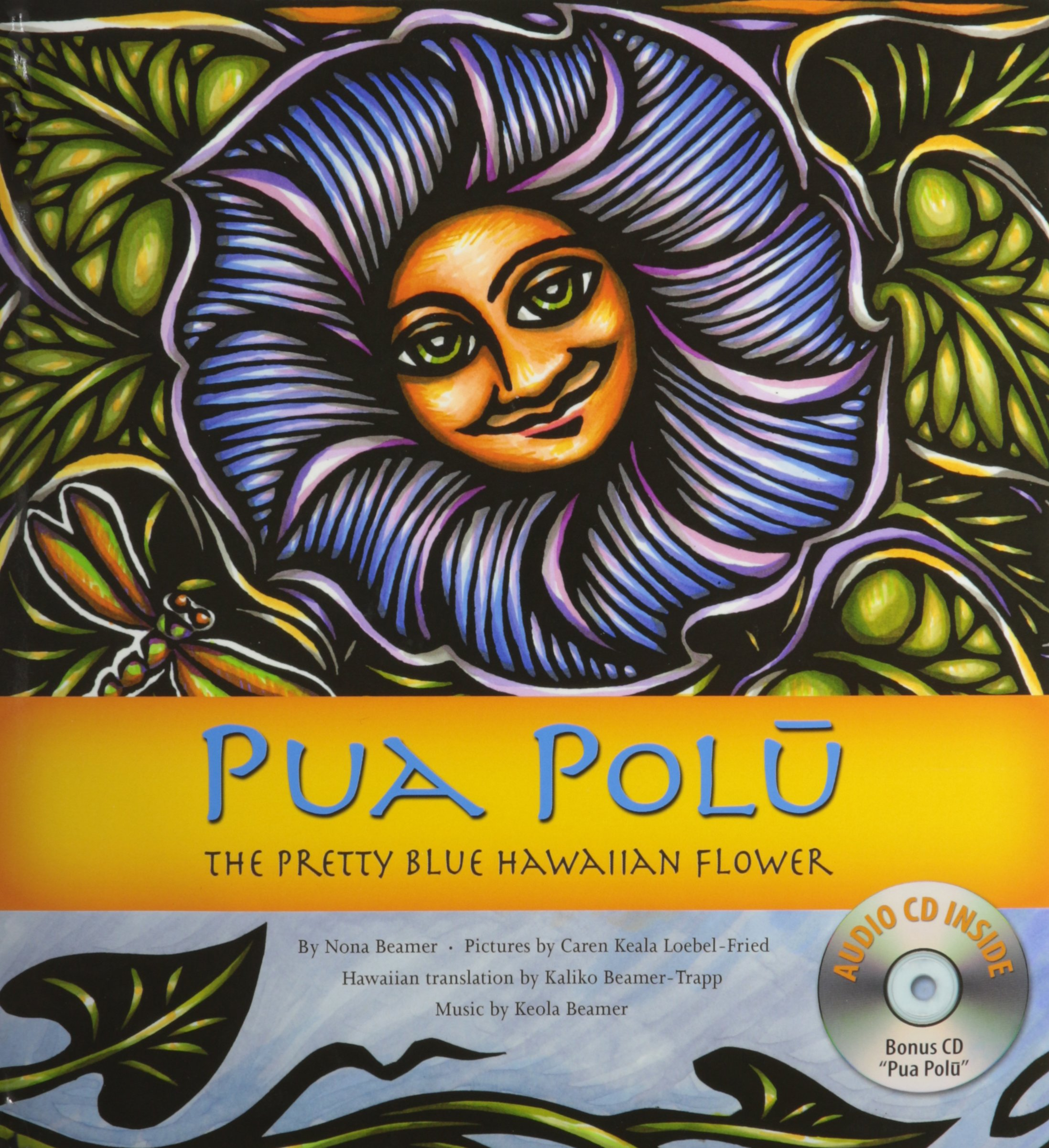 Pua Polu: The Pretty Blue Hawaiian Flower