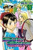ベイビーステップ(9) (週刊少年マガジンコミックス)