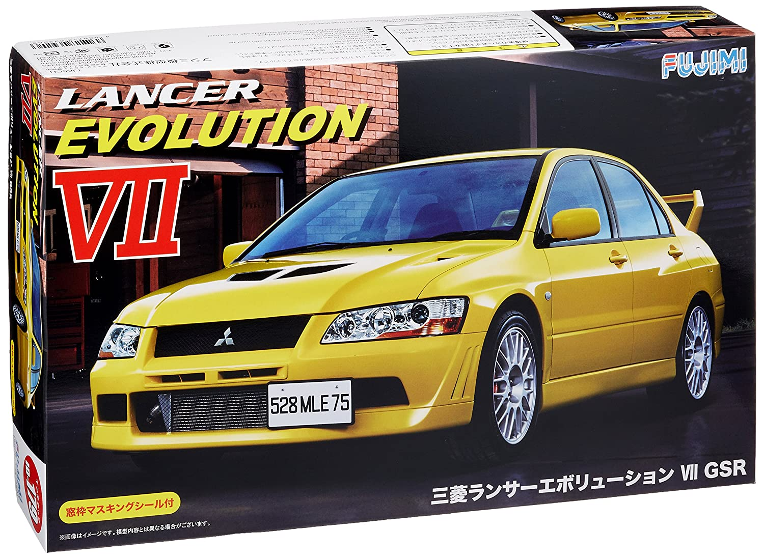 1/24 Inch Series No.179 Mitsubishi Lancer Evolution VII GSR