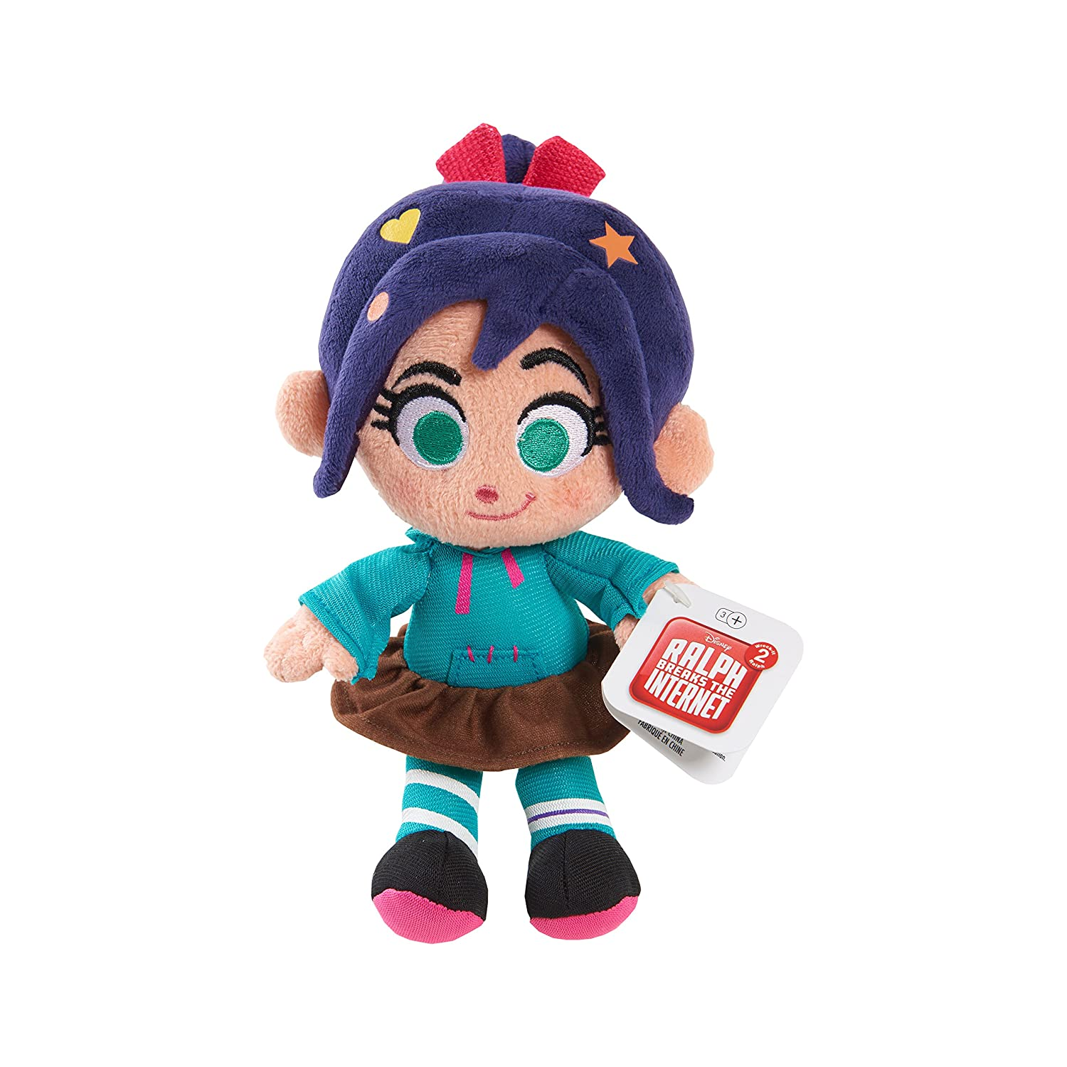 Wreck-It Ralph 8 Bean Plush - Vanellope Just Play 12520