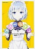 フリーライフ ~異世界何でも屋奮闘記~ (1) (角川コミックス・エース)