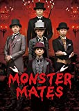 TEAM NACS SOLO PROJECT MONSTER MATES Blu-ray