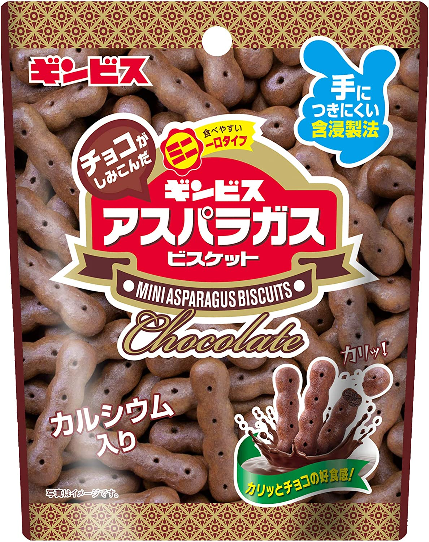 アスパラ ガス お 菓子