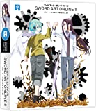 Sword Art Online II - Part 1 of 4 - Collector's Edition [Blu-ray]