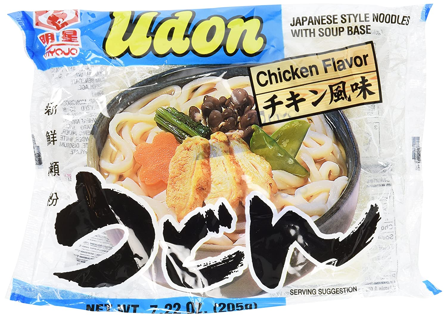 Myojo Udon Japanese Style Noodles with Soup Base, Chicken Flavor, 7.22-Ounce Bag (Pack of 15)
