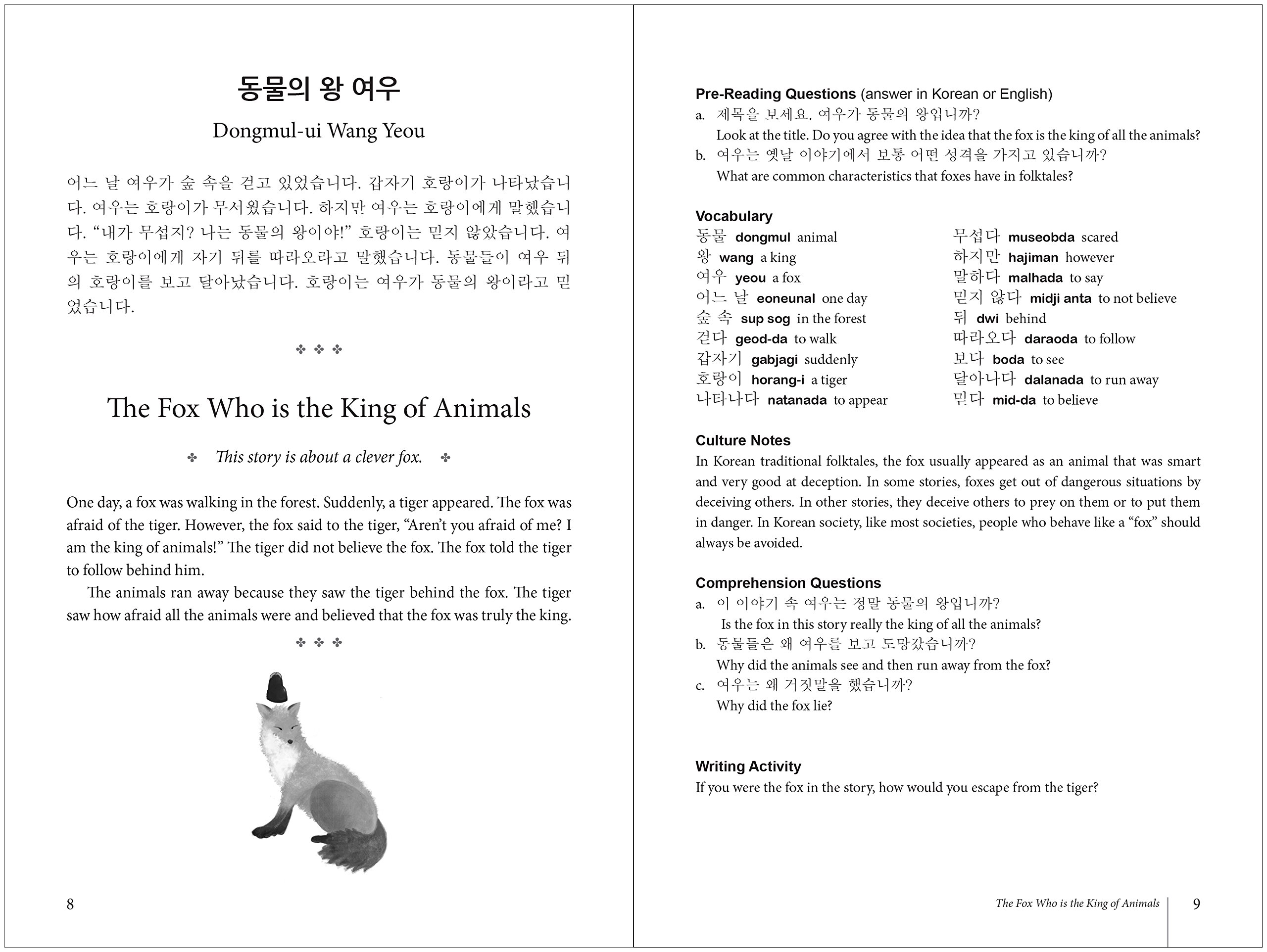 - Amazon.com: Korean Stories For Language Learners: Traditional